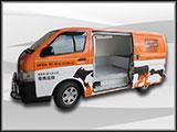 Refrigerated Vans - Thermal Mark